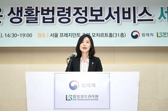 김외숙 법제처장.