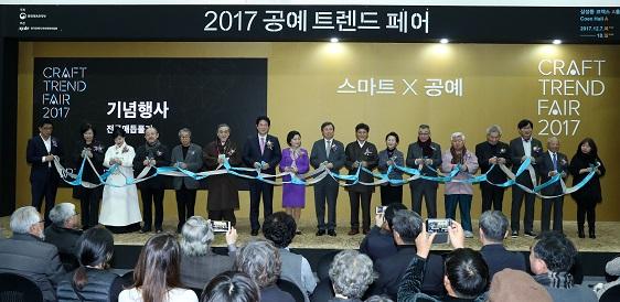7일 서울 강남구 삼성동 코엑스에서 '2017 공예트렌드페어'가 열렸다.