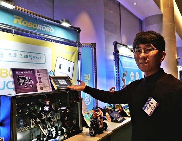 대통령표창을 탄 (주)로보로보 제품과 교육용 로봇에 대해 설명하는 강민호 대리.
