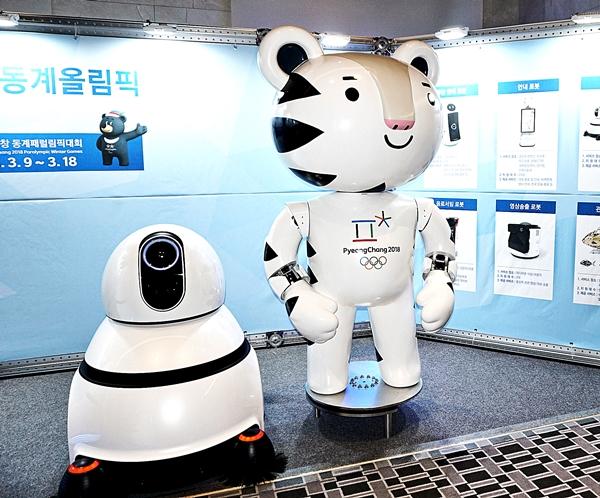 (좌)자율주행으로 청소하며, 보행자를 만나면 음성안내를 해주는 청소로봇. (우)수호랑으로 변신한 로봇이 팔과 손짓으로 안내하고 음악에 맞춰 응원을 한다.