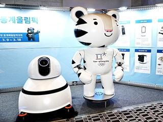 평창동계올림픽서 만날 수호랑 로봇~