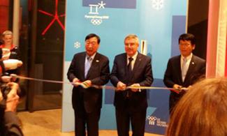 IOC 올림픽박물관 '한국 문화·예술·스포츠 유산 전시'