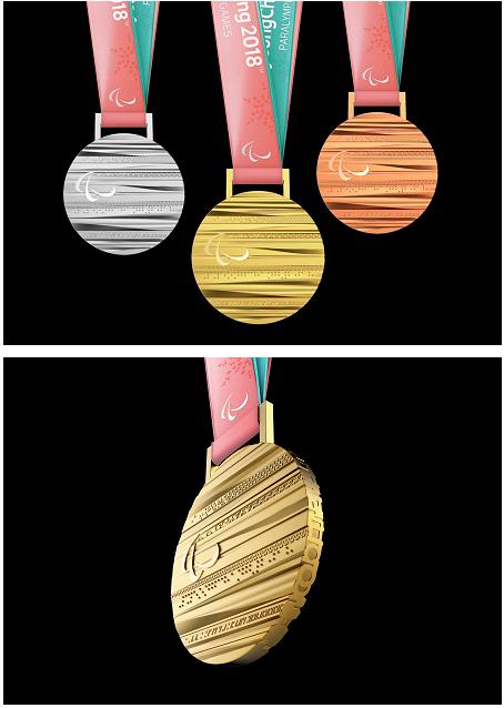 평창패럴림픽 메달 (사진 = 2018평창동계올림픽조직위원회)