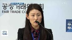 공정위, 호텔 예약 사이트 '전액 환불 불가' 시정권고