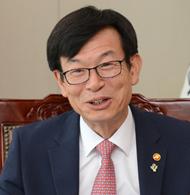 """""""국민에게 신뢰받는 공정거래 법집행 혁신 박차"""""""