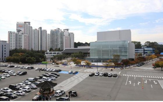 강릉아트센터 전경 (사진 = 문화체육관광부)