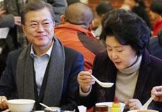 중국에 간 문재인 대통령, 중국 현지 언론의 반응은?