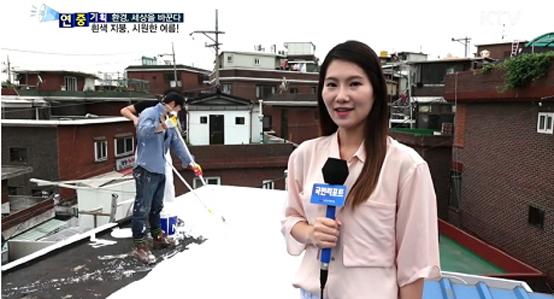 2017년 문체부 장관상을 수상한 KTV 서연 국민기자.