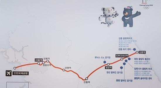 평창동계올림픽 기간에 KTX는 인천공항에서 강릉까지 운행된다.