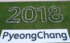 """국민 70% """"평창 동계올림픽 한국 종합 4위"""""""