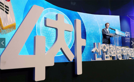 문재인 대통령이 지난해 10월 11일 서울 마포구 상암동 에스플렉스센터에서 열린 4차산업혁명위원회 출범 및 제1차 회의에서 인사말을 하고 있다. (사진=청와대)