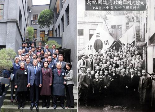중국을 국빈방문 중인 문재인 대통령이 16일 오전 충칭 연화지에 위치한 대한민국 임시정부 청사를 방문해 참석자들과 함께 기념촬영을 하고 있다.(사진 왼쪽). 오른쪽 사진은 1945년 11월 3일 환국 20일 전 청사에서 기념 촬영하는 임시정부 요인들.