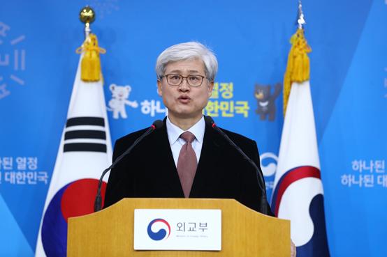 지난해 12월 27일 서울 종로구 외교부 청사에서 외교부 장관 직속