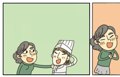 [문화체육관광부]당신이 희망입니다