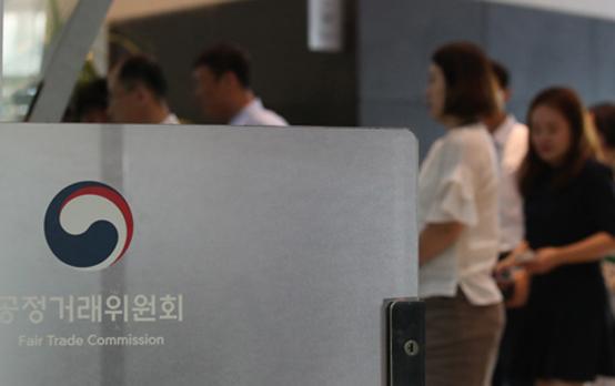 정부세종청사 공정위. (사진=저작권자(c) 연합뉴스, 무단 전재-재배포 금지)