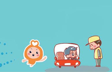 [문화체육관광부]겨울철 차량관리는 이렇게!