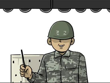 [훈련병 아리] 11화