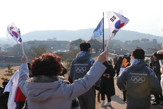 태극기도 평창동계올림픽과 함께 달렸다