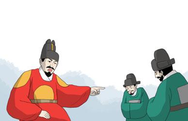 [행정안전부]<기록으로 남는 타임머신> 인권의 날...