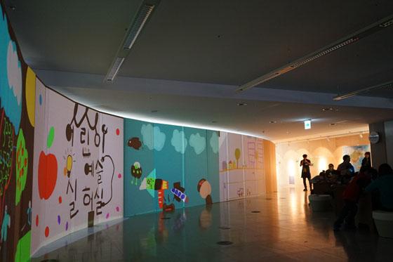 어린이 ACC전시소개. (사진 = 국립아시아문화전당)