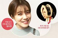 평창올림픽 성공기원…'2018 한복 겨울상점' 개최