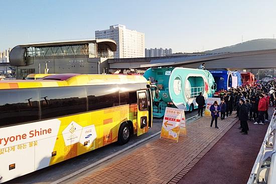 용인시청 성화봉송차량