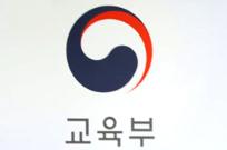 """교육부 """"유치원 방과후 과정 운영기준 내년 초까지 마련"""""""