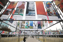 '평화와 화합 올림픽' 기원…DMZ 아트페스타