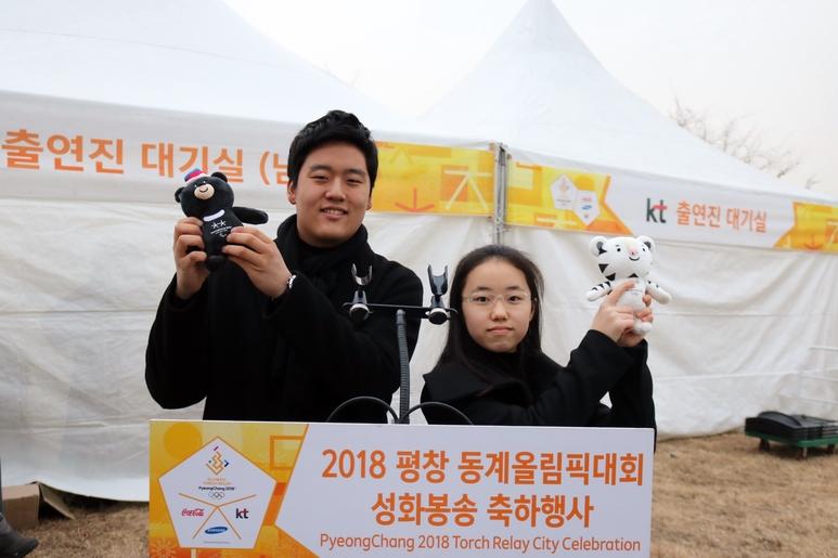신재형군과 최연재양이 올림픽 마스코트를 들고 올림픽의 성공적인 개최를 응원하고 있다