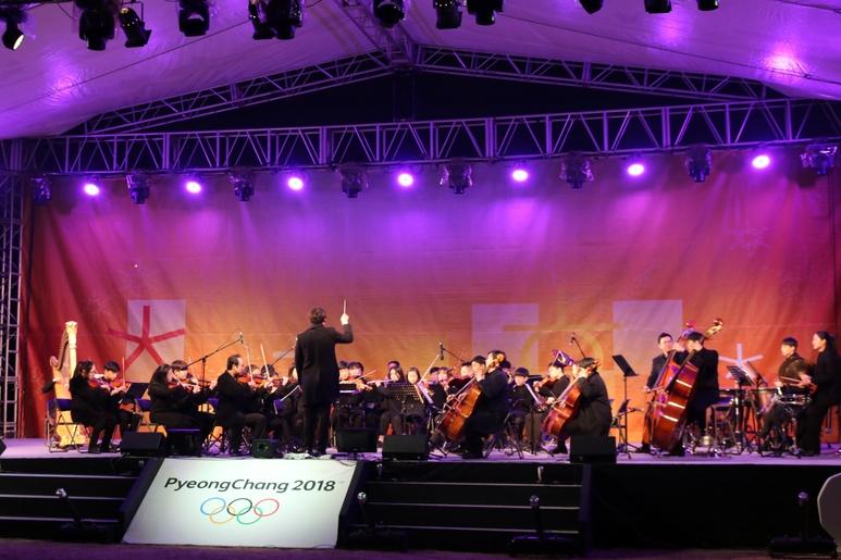 린덴바움 페스티버 오케스트라가 아름다운 음악으로 평창동계올림픽을 응원하고 있다