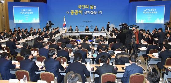 18일 오후 세종컨벤션센터에서 이낙연 국무총리 주재로 2018년 첫 정부업무보고가 열리고 있다.
