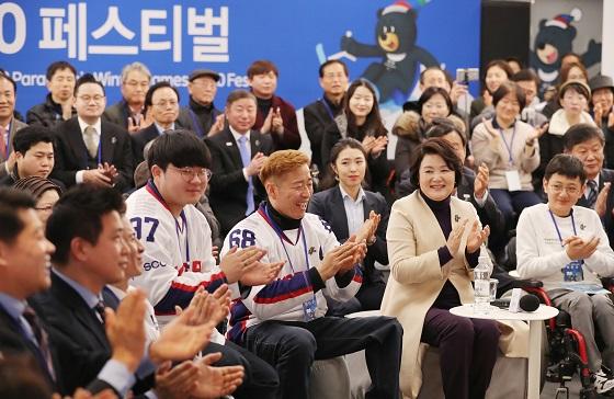 """""""진정한 올림픽의 완성""""···평창패럴림픽 G-50 페스티벌"""