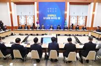 '우선허용·사후규제' 체계 도입…신산업 규제혁신
