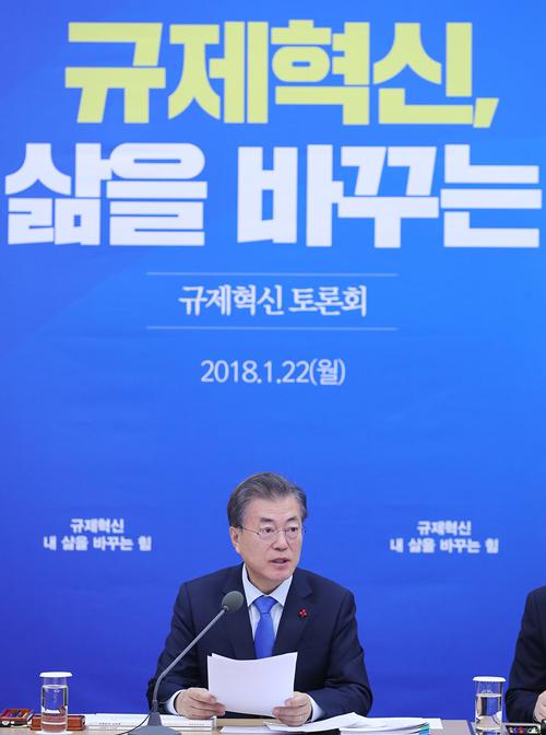 문재인 대통령이 22일 오전 청와대에서 규제 혁신 토론회 '규제혁신, 내 삶을 바꾸는 힘'에서 인사말을 하고 있다. (사진=청와대)