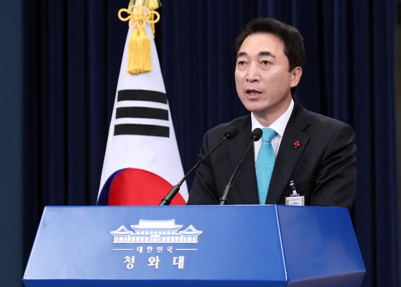 """청와대 """"평창 올림픽 성공 개최에 너와 내가 따로 없다"""""""