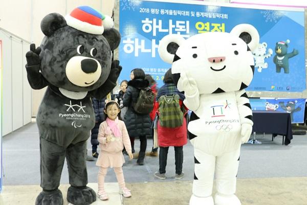 평창 동계올림픽 마스코트 수호랑, 반다비와 함께