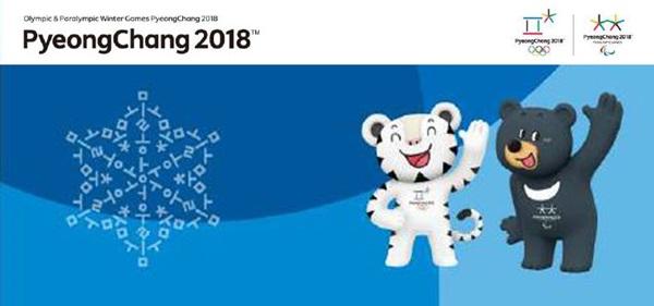 2018 평창동계올림픽 최대, 최다, 최초, 최첨단