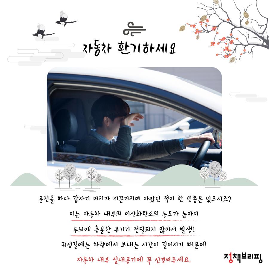 [2018 설 준비 ①] 고속도로 휴게소 맛집 BEST 10