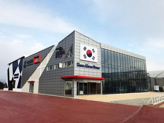 올림픽 코리아하우스 전경(사진 = 한국관광공사)