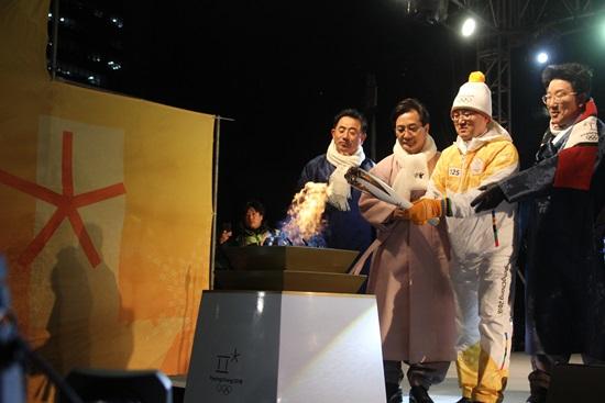 강릉시청 임영대종각 광장 성화 안치식
