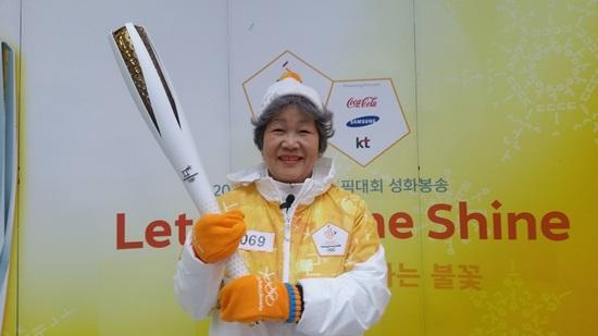 대한민국 최초 여자 동계올림픽 참가 선수인 김경회씨