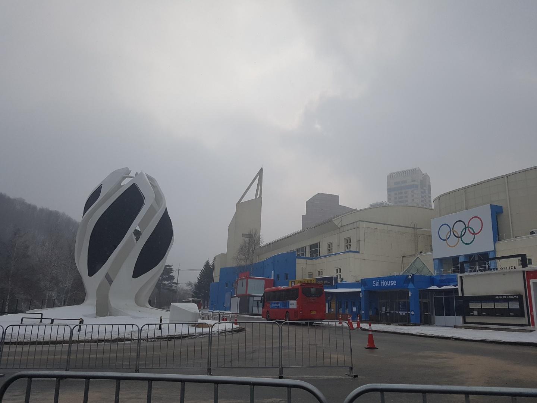 평창 휘닉스 스노 경기장 전경