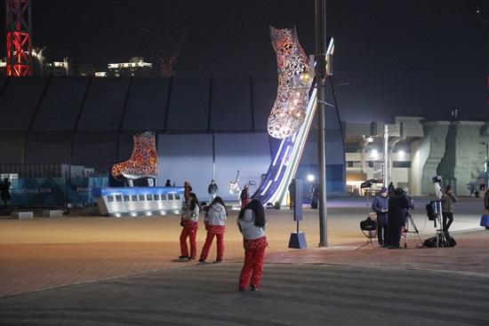 강릉올림픽파크 밤 풍경