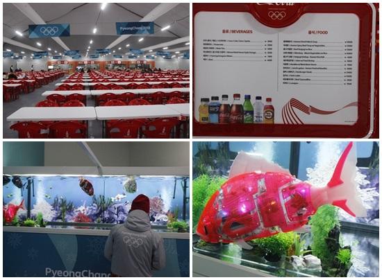 관중 식당과  슈퍼스토어에 설치된 로봇물고기