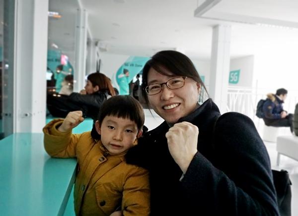 우진이와 엄마도 광화문에서 평창 동계올림픽을 응원합니다!
