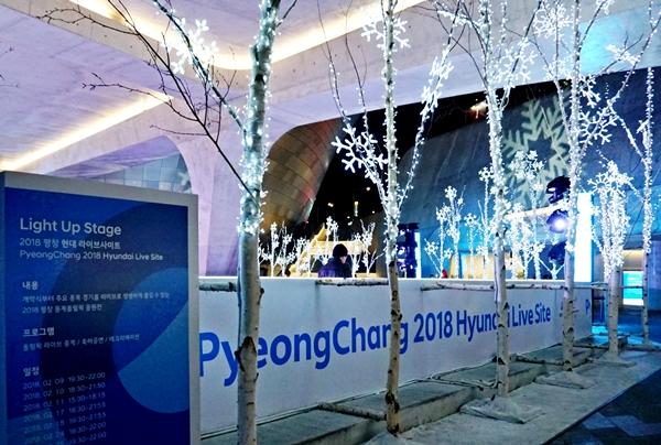 동대문디자인플라자에서는 올림픽 기간 아이스링크를 무료로 이용하며 응원할 수 있어요.