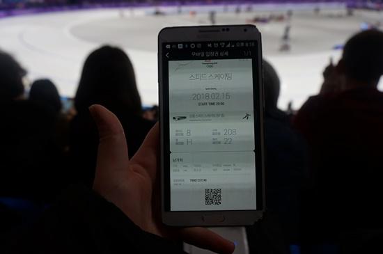15일 강릉 스피드스케이팅 센터에는 소치의 영웅 이승훈의 경기가 열렸다.