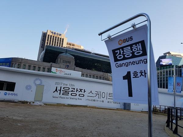 시청앞 광장의 '평창 e버스' 탑승장