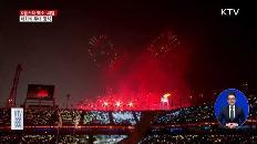 엑소·씨엘, 평창올림픽 폐회식 무대 오른다