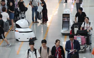 의료·재활 등 5대 유망 '서비스로봇' 상용화 박차